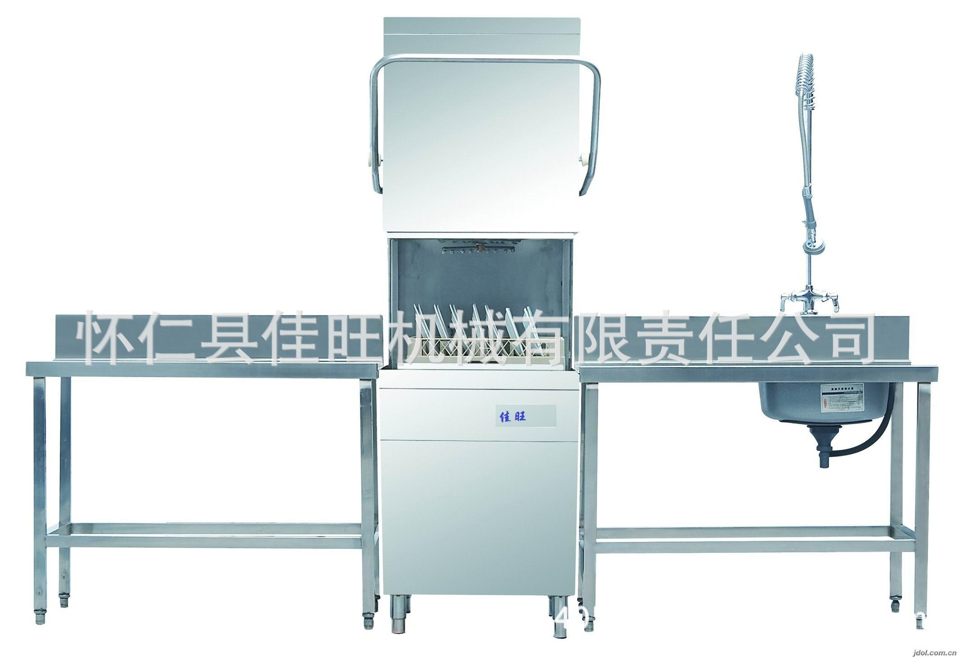 Máy rửa chén  Washing and drying machine, washing and drying machine, belt type dishwasher, central