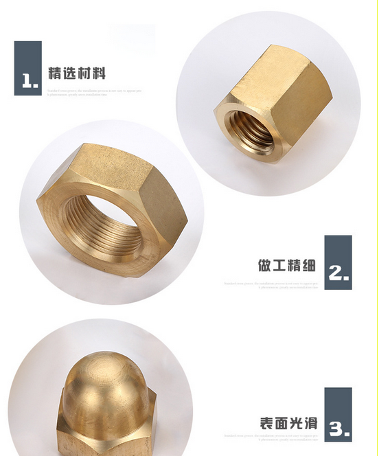 Copper nut factory direct A variety of hexagonal copper nut, round nut, square nut custom wholesale
