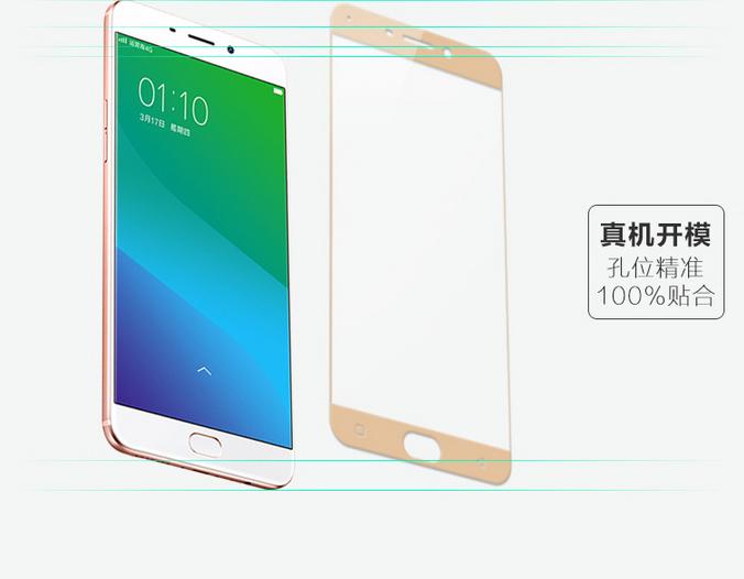 Miếng dán cường lực  OPPO R9 full-screen coated steel film anti-blue R9Plus mobile phone film r9s ca