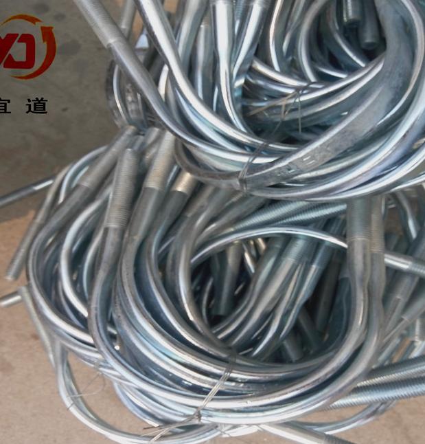 Đai kẹp(đai ôm) Yi Road power supply clamp u-type hoop, galvanized u-type hoop, hoop clamp 16 * 230