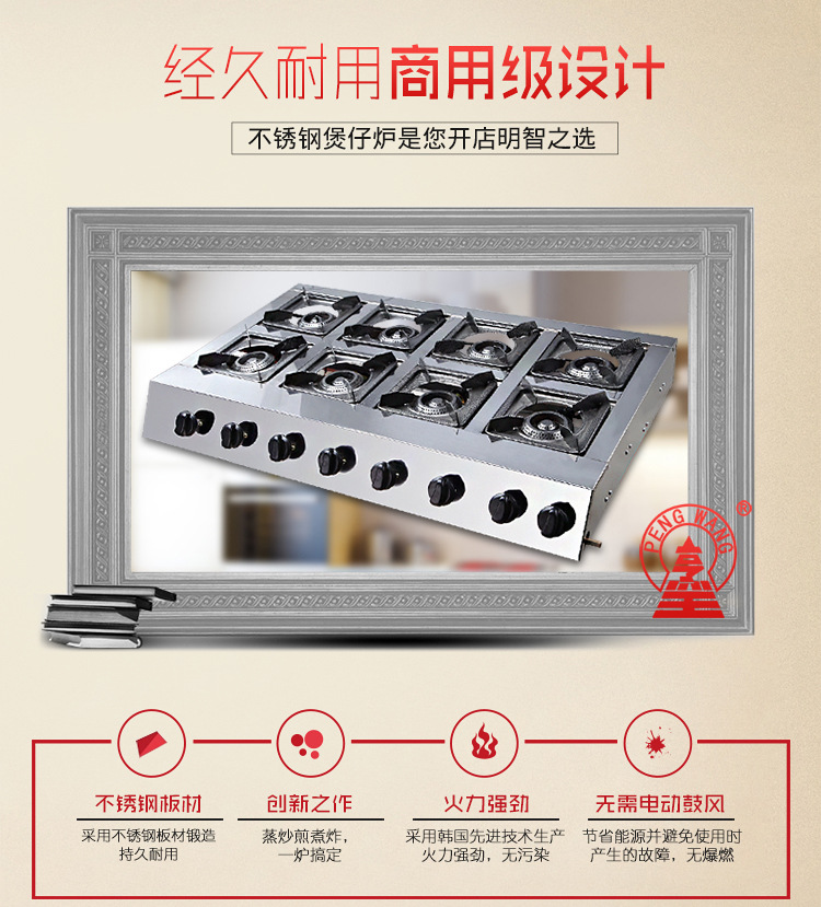 Bếp gas âm  Six commercial head pot stove gas stove six eyes 6 casserole head Menghuo Hotel energy-