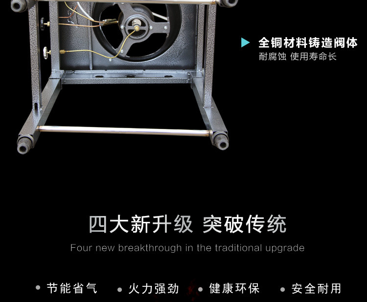 Bếp gas âm  The hotel kitchen equipment, gas stove commercial liquefied gas gas stove stir furnace