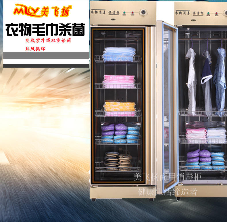 Tủ khử trùng  Ultraviolet disinfection cabinet towel clothes disinfection cabinet commercial stainle
