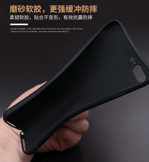 Ốp lưng Iphone 6   New iphone7 phone shell matte tpu all-inclusive Apple 7 shell iphone6 protective