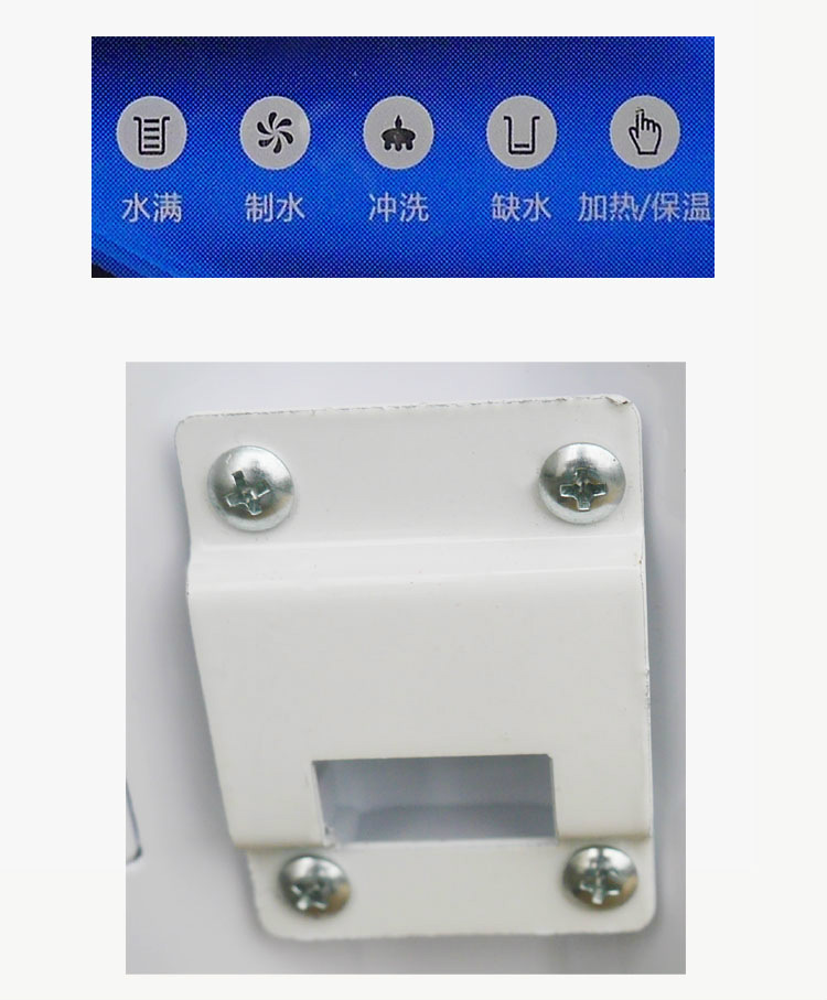 Factory direct sales of household water purification equipment 5 RO reverse osmosis heating direct d