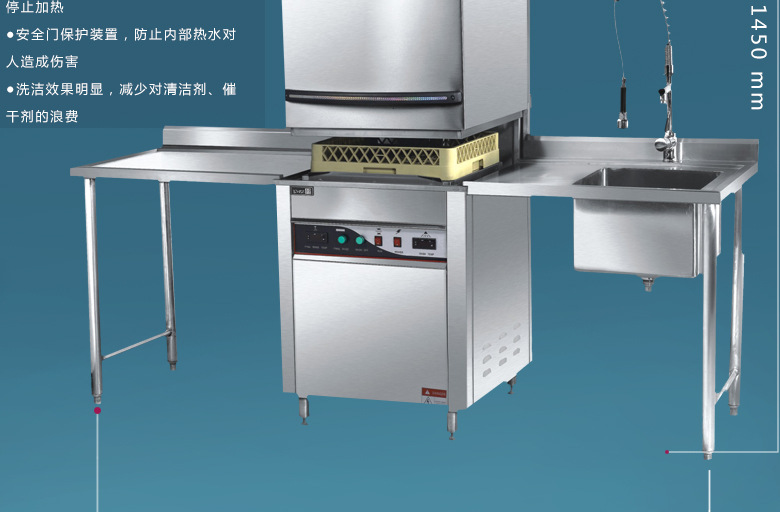Máy rửa chén  Cover type commercial hotel kitchen dishwasher cover type school canteen dishwasher d