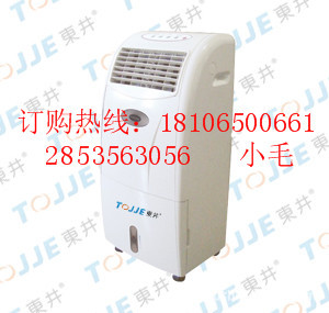 Air disinfection cabinet, disinfection cabinet manufacturers direct marketing, disinfection cabinets