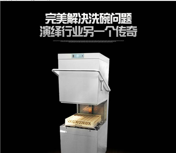 Máy rửa chén  A vertical lifting type hood type ultrasonic dishwasher bowl automatic dishwasher dis