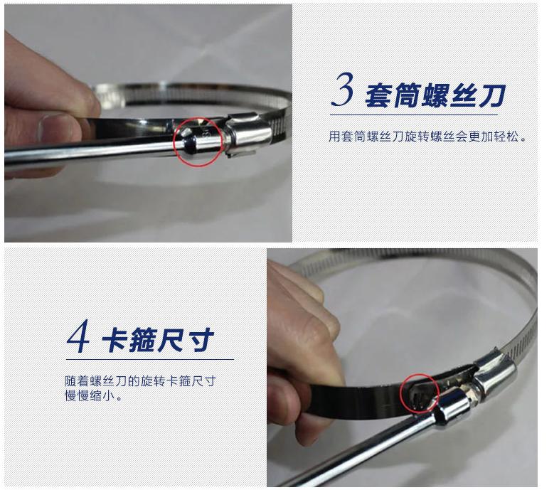 Stainless steel 304 201 throat hoop hoop clamp hoop factory outlet support wholesale 98JWRJKUPN