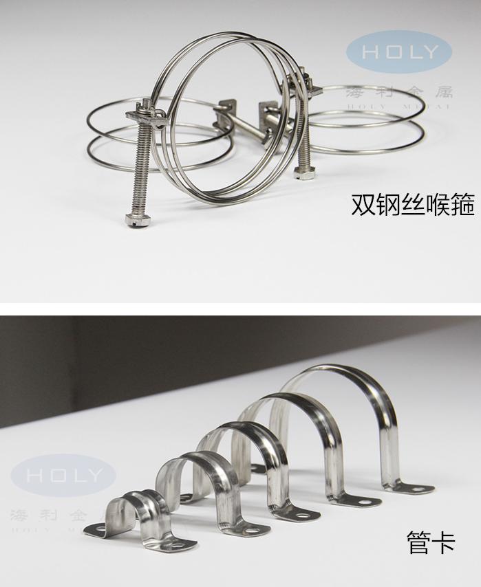 Đai kẹp(đai ôm)  Stainless steel powerful hose clamp 201T type strength 304 hoop 316 clamp non-calib