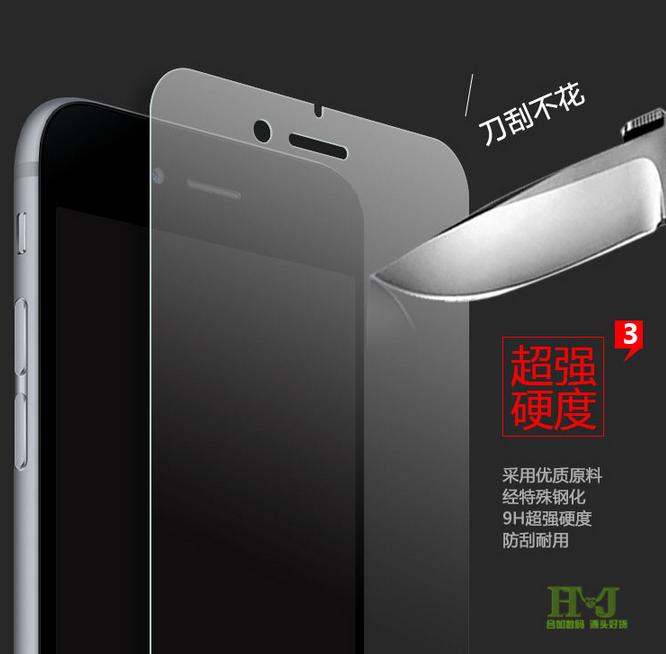 Miếng dán màn hình Iphone 6  Apple 7 mobile phone tempered film iphone6s plus anti-fingerprint glas