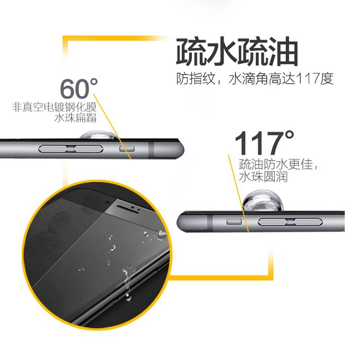A generation of love to touch the baby iPhone7 steel film Apple 6splus ultra-smooth mobile game cust