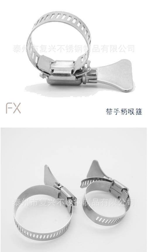 Đai kẹp(đai ôm) 201 304 316 stainless steel with handle hose clamp clamp clamp clamp hoop clamp