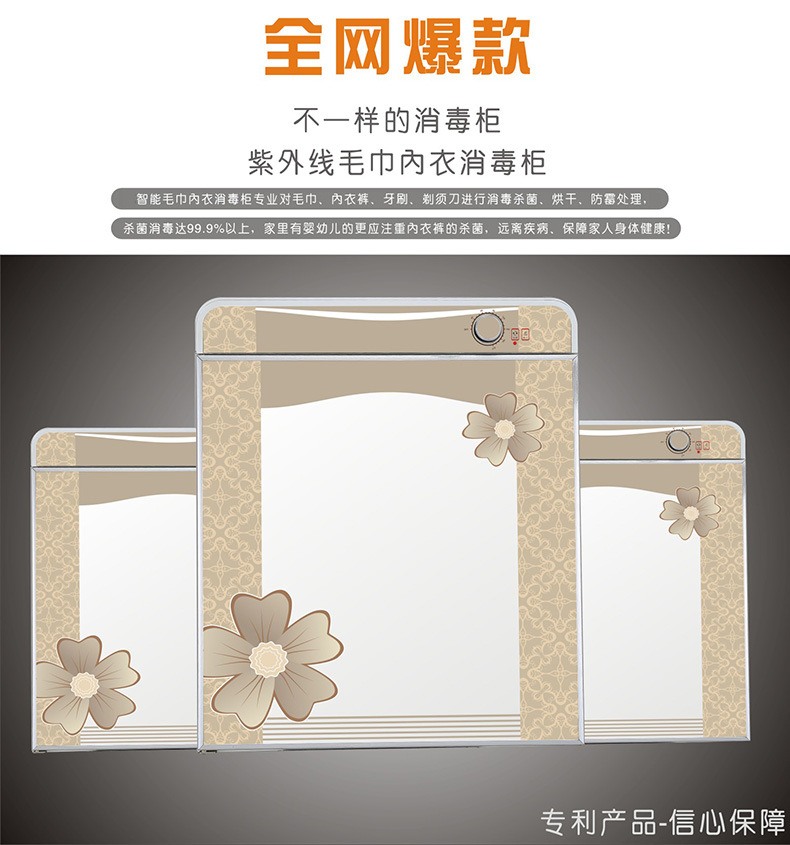 Tủ khử trùng  Manufacturers selling small hanging towel disinfection cabinet for household mini ultr