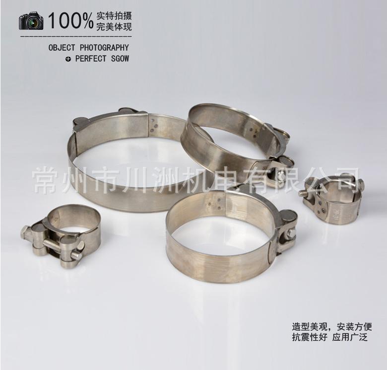 Đai kẹp(đai ôm)  304 stainless steel powerful hose clamp European-style reinforced tube clamp clamp