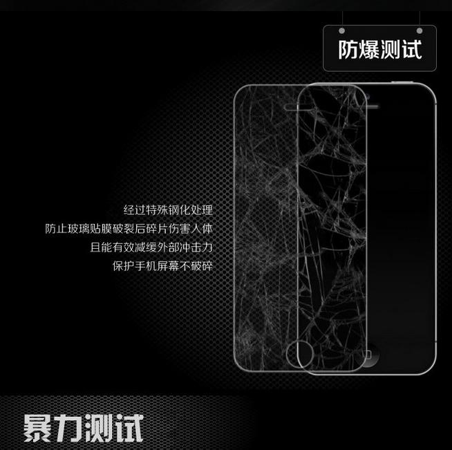 Miếng dán màn hình Iphone 6  Toughen phone protective film iphone6S tempered glass film Apple 7S gl