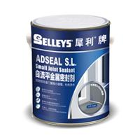 Selleys self leveling metal sealant