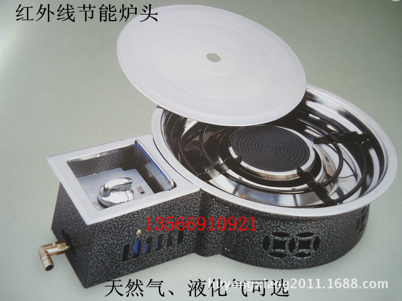 Bếp gas âm  Deepen the infrared hot pot stove gas stove chain hotel hot pot stove single gas stove