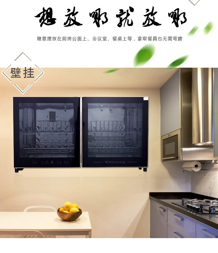 Tủ khử trùng  High temperature disinfection cabinet household cabinet wall type double infrared comm