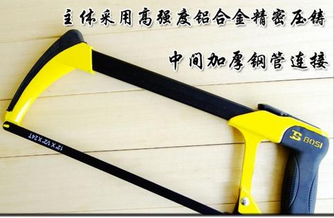 cưa Persian tools BS283068 Hacksaw, adjustable hacksaw, heavy saws, high-grade hacksaw stand