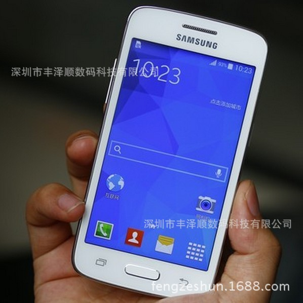 Samsung G3568v mobile 4G Android touch 4.3 inch large screen smart phone for the elderly