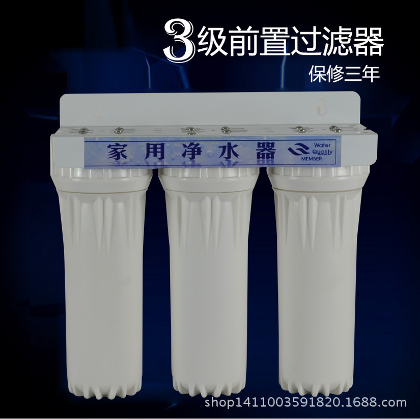 Điện gia dụng mùa hè  3 stage water tap filter large flow household water purifier chiller water pu