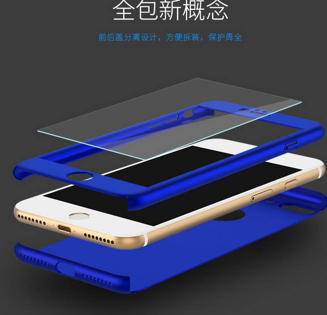 Ốp lưng Iphone 6   Machine with 360 degrees all-inclusive scrub new mobile phone shell for Apple ip