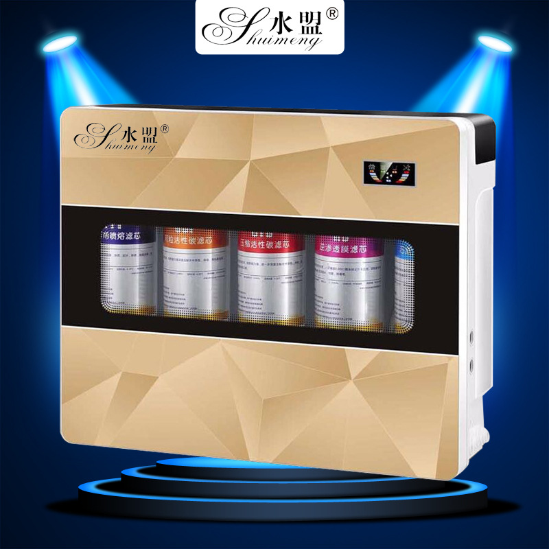 Factory direct supply water union pure water purifier water purifier SM-RO-222 pure water machine