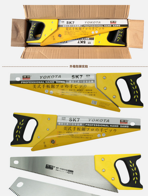cưa   Manufacturers wholesale Yokota professional American hand plate sawmill saw garden craftsman