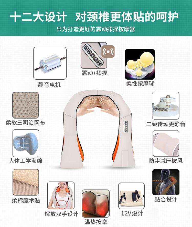 Máy massage   Jim Carry shawl shoulder neck kneading massage vehicle Le neck shoulder waist cervica