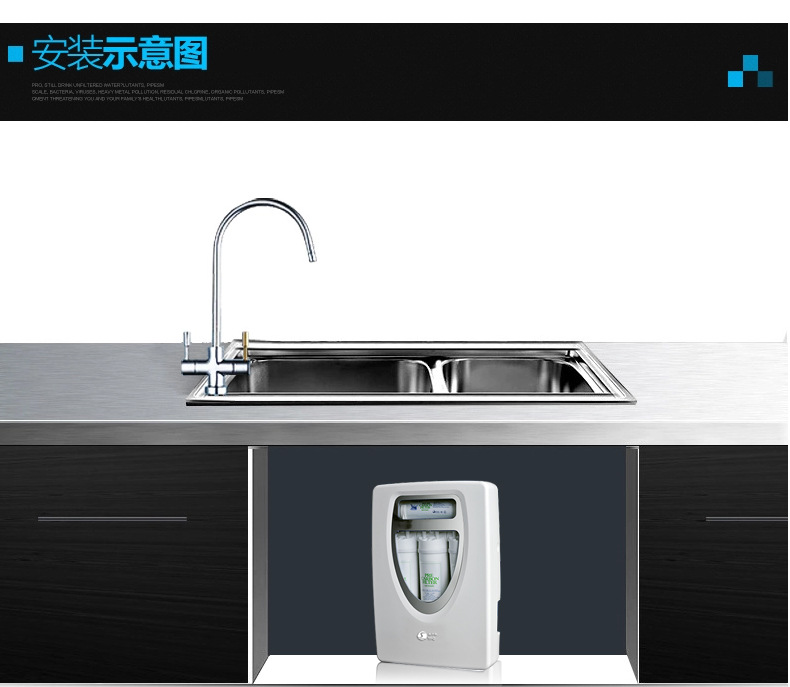 Four box type superfilter thin wall mounted water purifier ultrafiltration device of small household