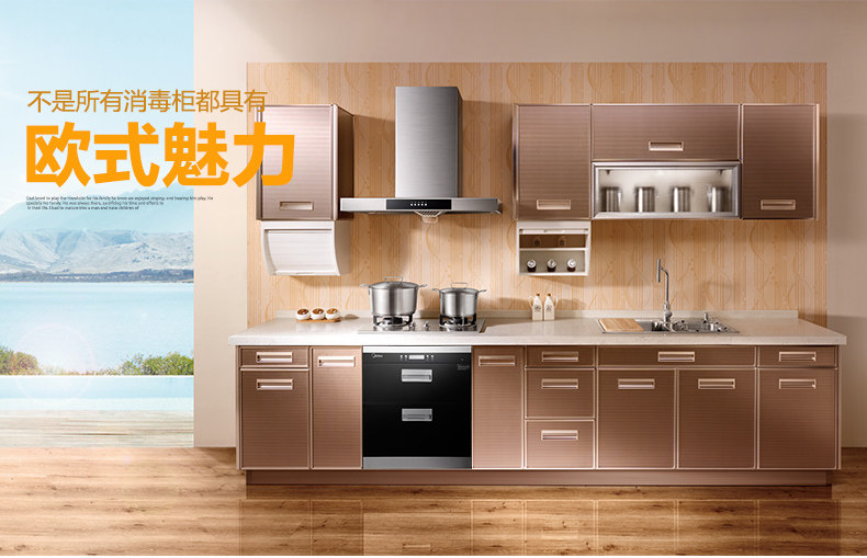 Tủ khử trùng  MXV-ZLP90QD506 high-end kitchen disinfection cabinet embedded household disinfection c