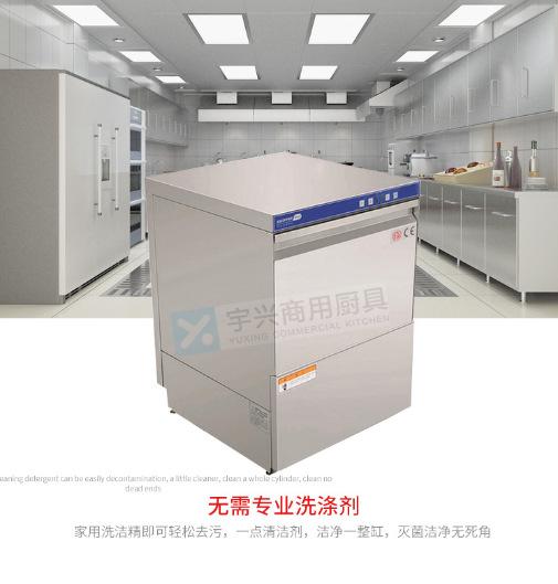 Máy rửa chén  ESCOFFIER commercial dishwasher EL-200 channel / Blue dishwasher Ekofi dishwasher