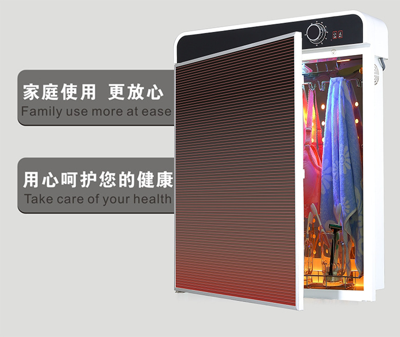 A small towel hanging cabinet disinfection disinfecting cabinet household mini ultraviolet ozone dry