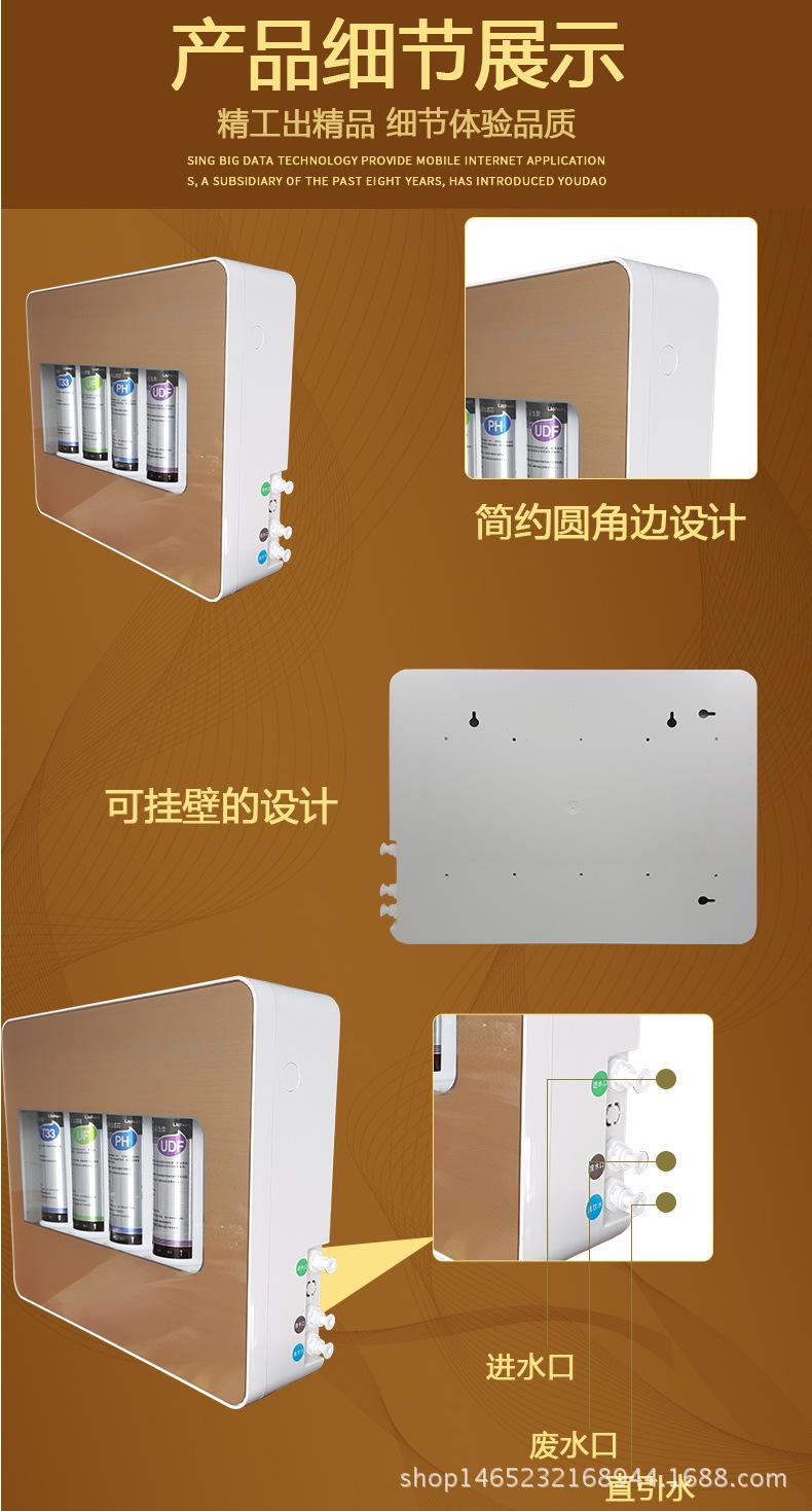 Điện gia dụng mùa hè  Water purifier OEM box type ultrafiltration machine five energy machine house