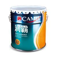 Camel LTO lacquer