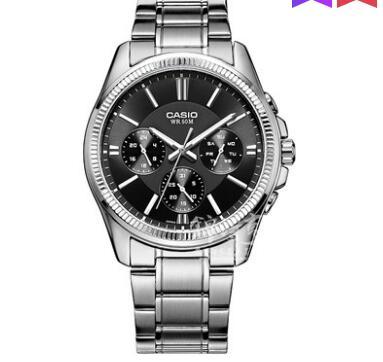 Đồng hồ nam chống nước Casio MTP-1375D-1A