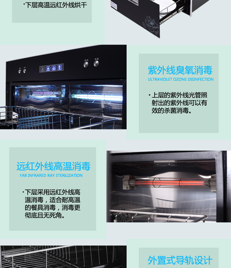 Tủ khử trùng  Ultraviolet disinfection of kitchen appliances and kitchen appliances stove embedded d