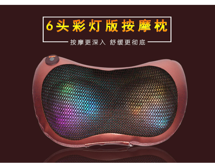 On behalf of the car home massage pillow for cervical vertebra massage head massage pillow massager