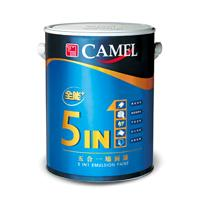 Camel Almighty + five wall paint (558)