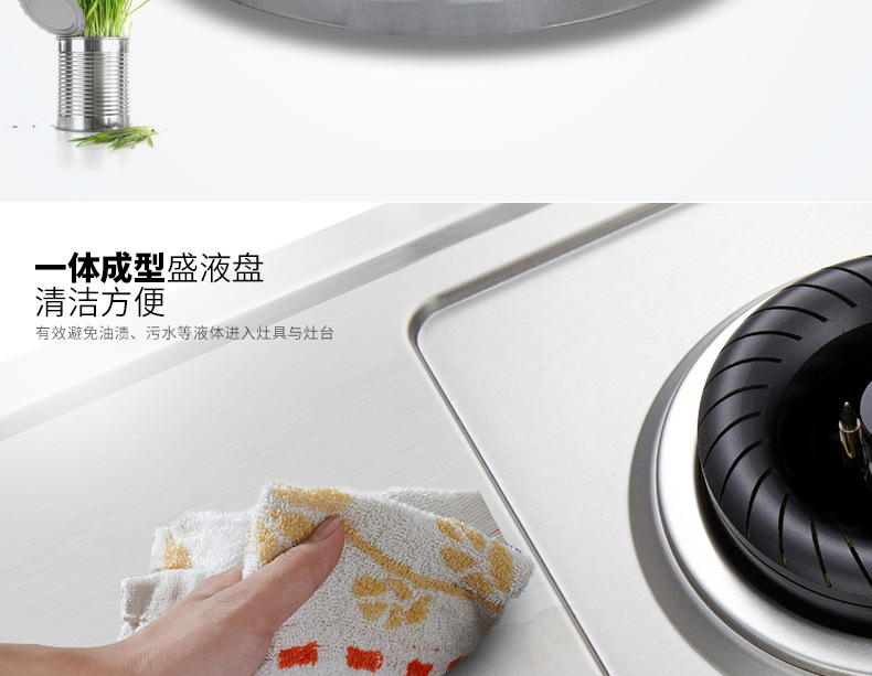 Canbo Canbo/ Q240-A95 embedded gas stove gas liquefied gas stove double desktop