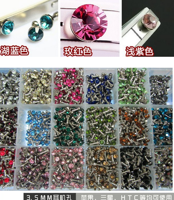 Mobile phone general diamond diamond dust plug 3.5mm universal headset earrings dust plug