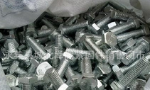 Tán  Supply of hot-dip galvanized high-strength nuts anti-theft nuts plus hole nuts to call manufac