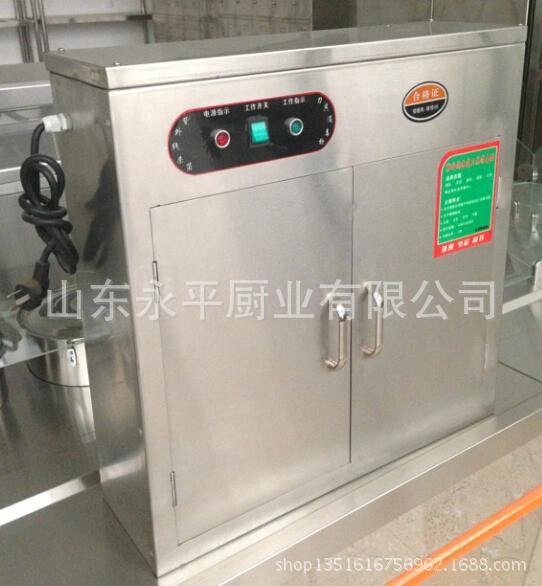 Tủ khử trùng  Factory direct hotel door tool UV disinfection cabinet tableware disinfection cabinet