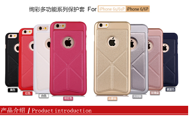 Ốp lưng Iphone 6   IPhone6s mobile phone shell of the new Apple 6S shell deformation support mobile