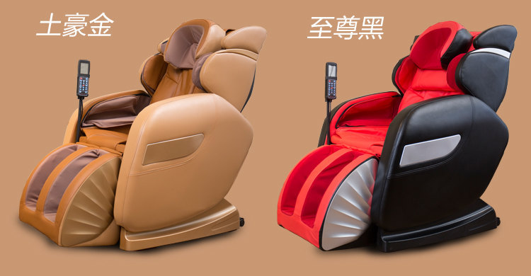 Máy massage   The new family luxury cabin full automatic massage chair body heating multifunctional