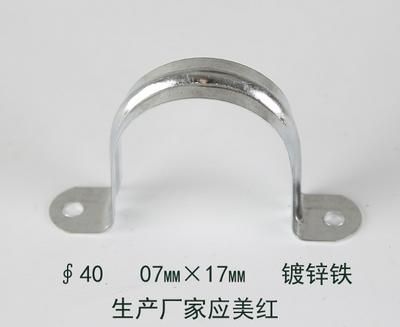 Song phương chủ thẻ ngựa ống kẹp trực tiếp kẹp ống thép không gỉ thẻ ống tùy chỉnh bán buôn
