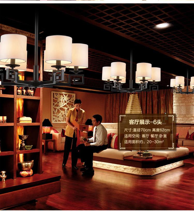 Gói bưu sáng tạo mới phòng ngủ phòng bầu dục nhà hàng Trung Quốc sáng đèn Đèn Omicron nông thôn Đại