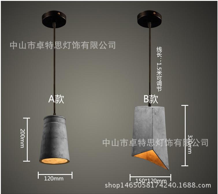 Nhà thiết kế nghệ thuật sáng tạo cá tính đèn cổ điển hoài niệm hàng lối đi đơn giản. Đèn xi - măng.