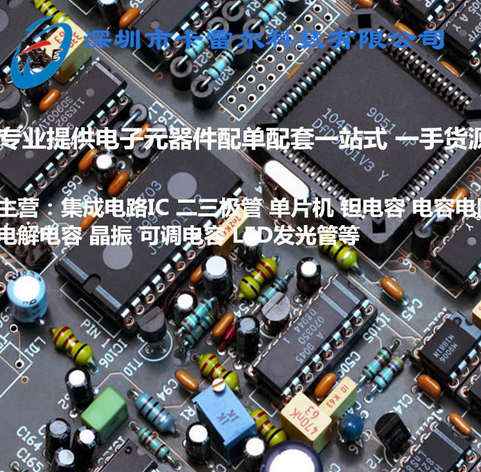 Tụ Ceramic   Quyền TDK YAGEO Yageo chính hãng ban đầu số 0603 con chip tụ lớn các vị trí đặc biệt /